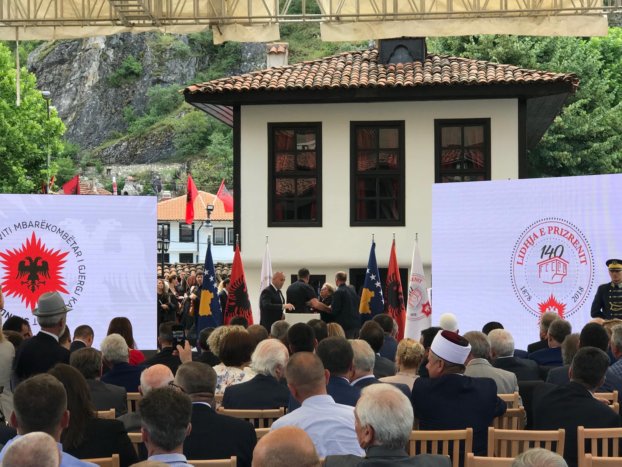 140 vjetori i Lidhjes së Prizrenit